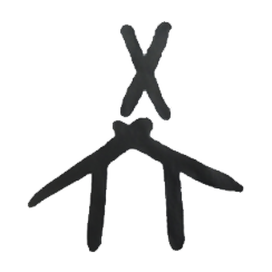20190409_kanji_04.png