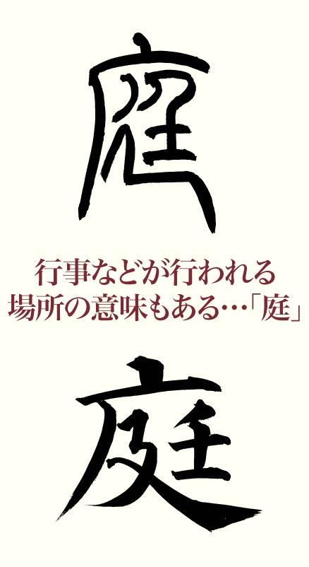 20190421_kanji_01.png