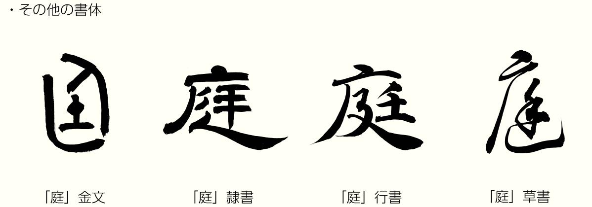 20190421_kanji_02.png
