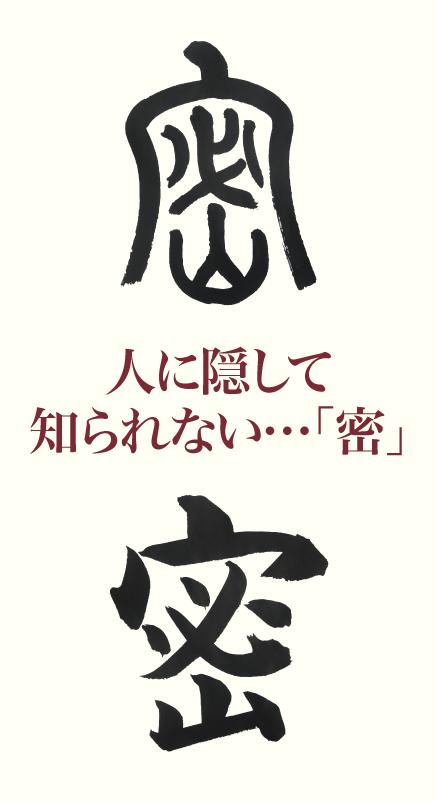 20190428_kanji_01.png