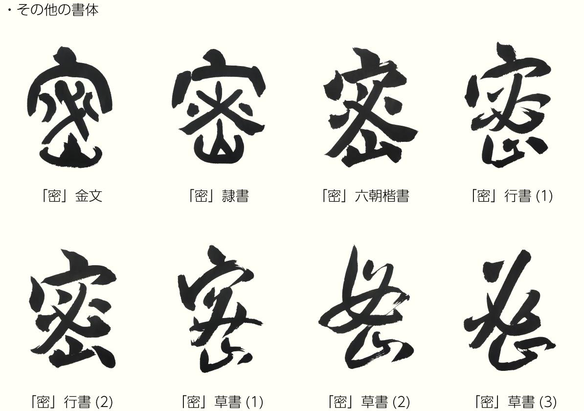 20190428_kanji_02.png