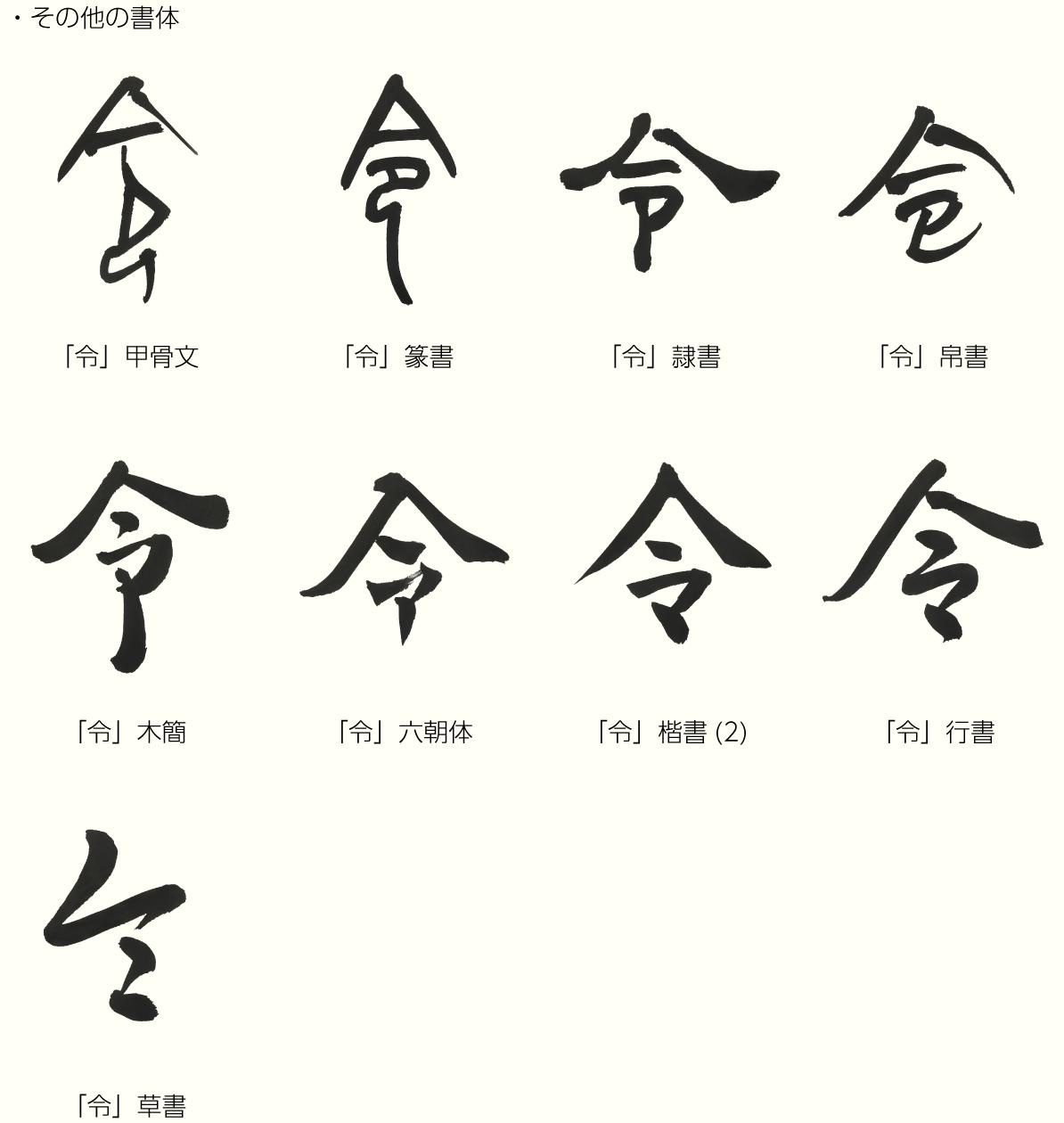 20190507_kanji2.png