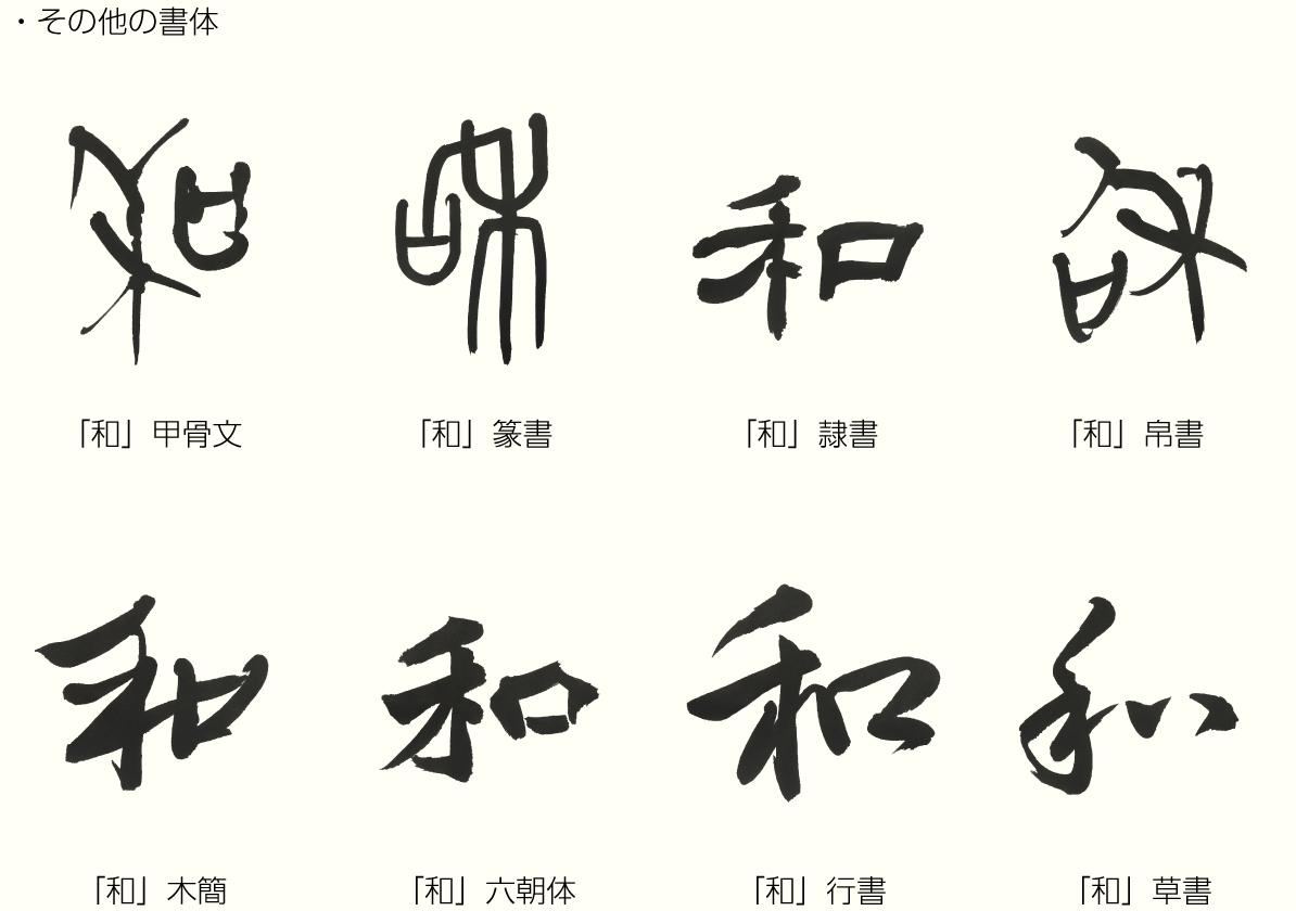 20190510_kanji2.png