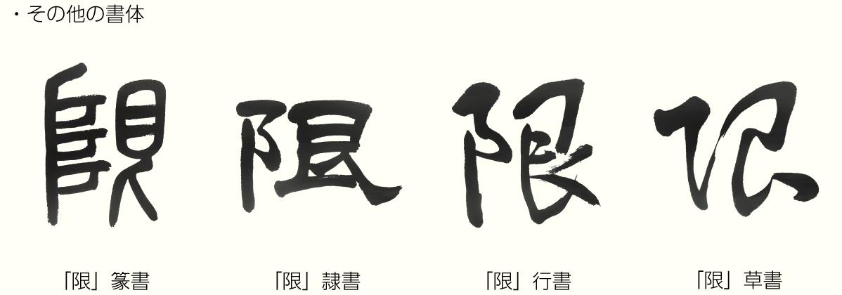 20190517_kanji02.png