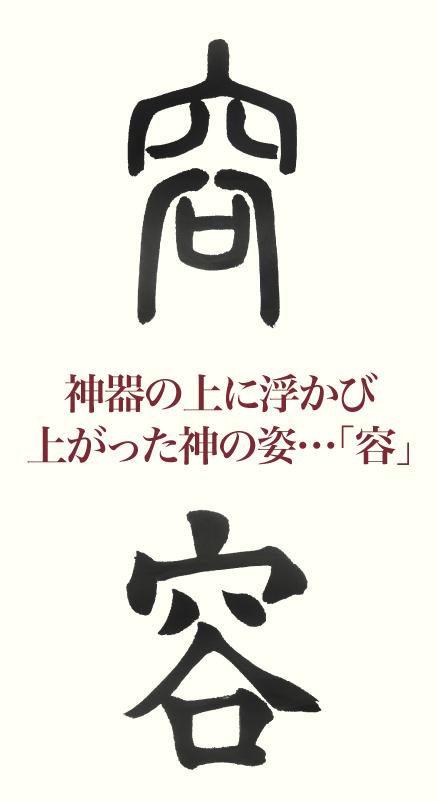 20190524_kanji01.png