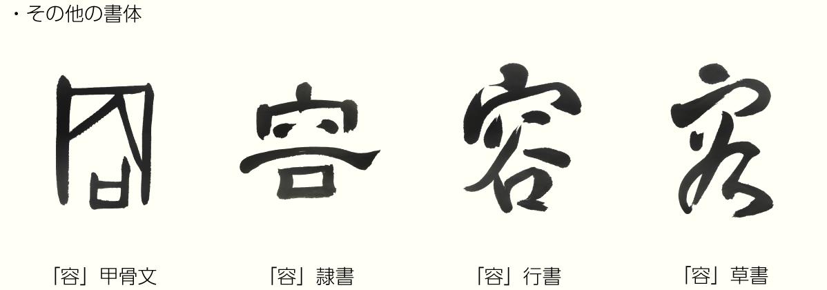 20190524_kanji02.png