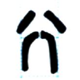 20190524_kanji04.png