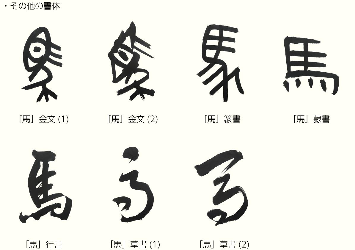 20190531_kanji_02.png