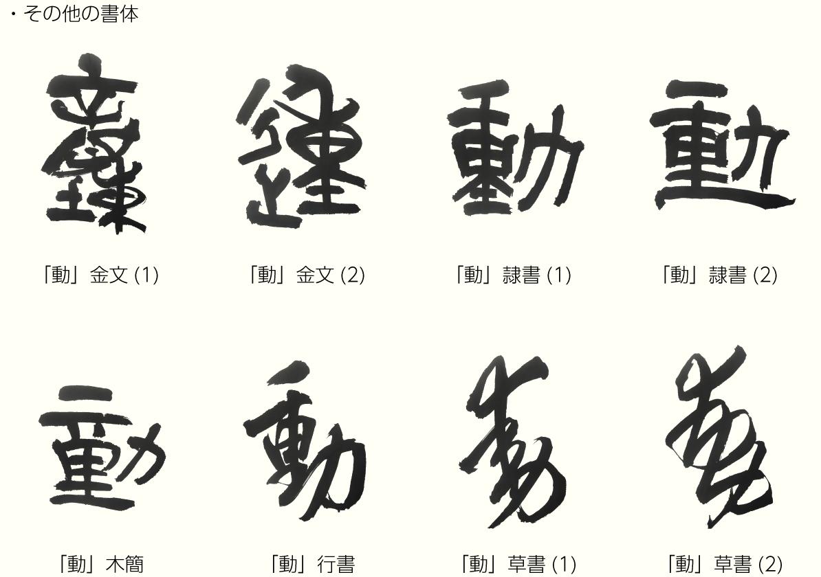 20190607_kanji_02.png