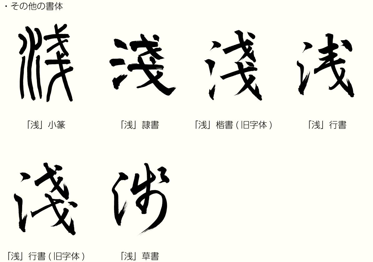 20190613_kanji02.png