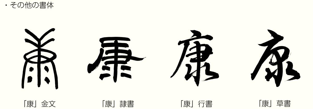 20190620_kanji02.png