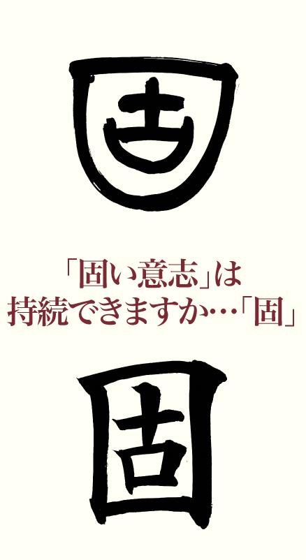 20190627_kanji_01.png
