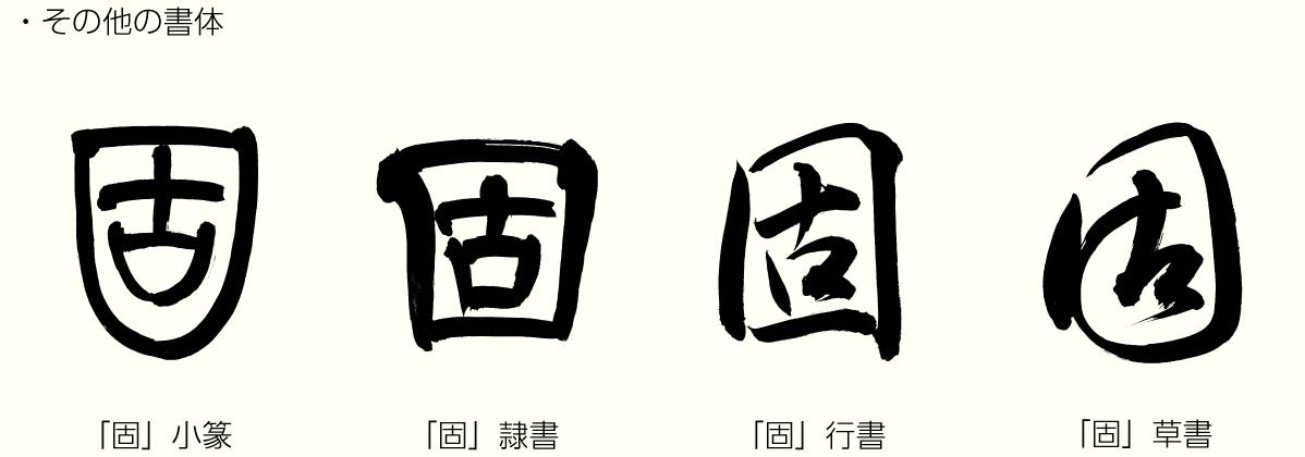 20190627_kanji_02.png