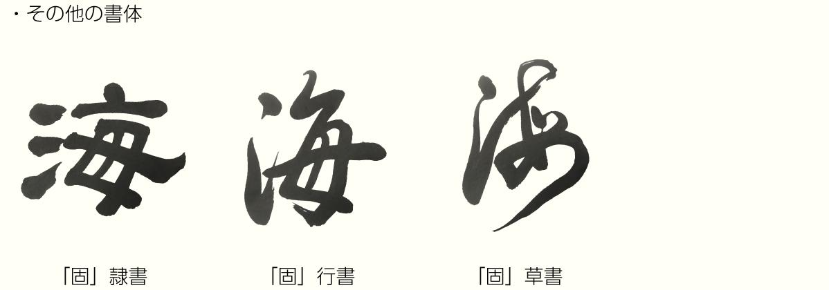 20190712_kanji_02.png