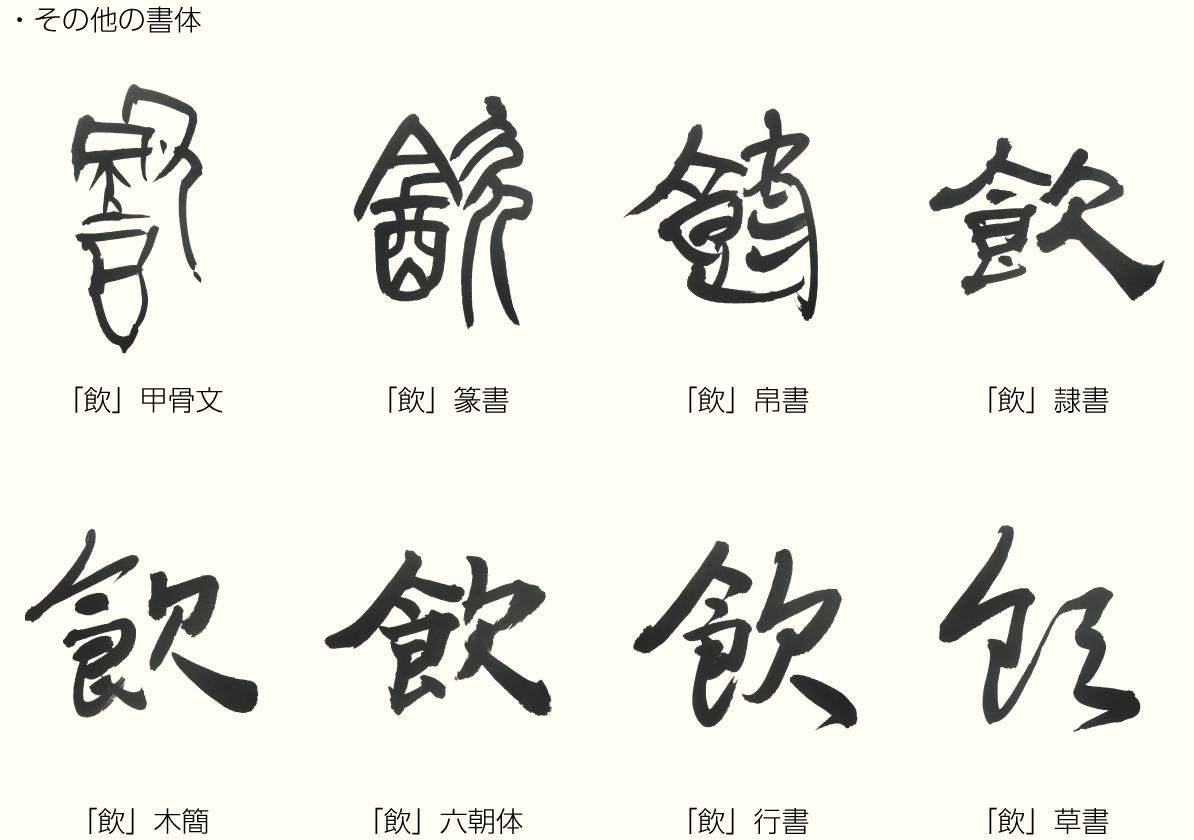 20190718_kanji_02.png
