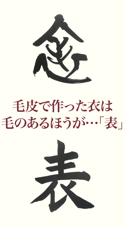 20190724_kanji_01.png