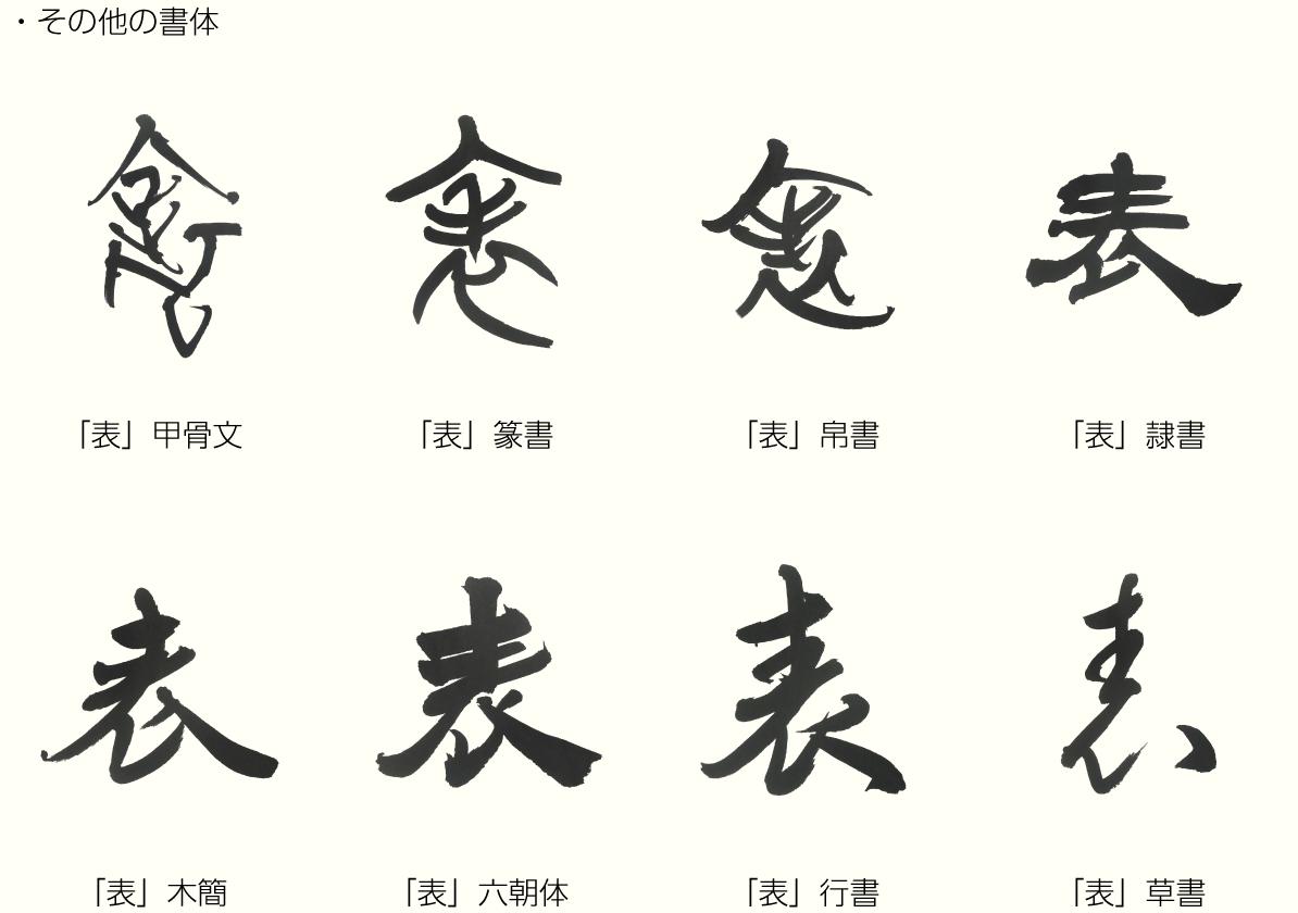 20190724_kanji_02.png