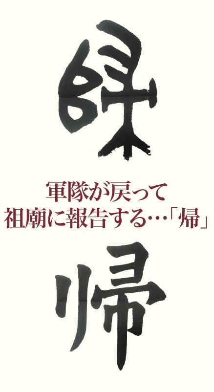 20190729_kanji_01.png