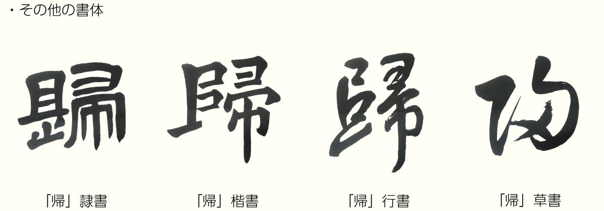 20190729_kanji_02.png