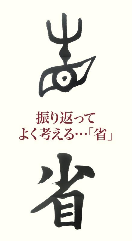 20190809_kanji_01.png