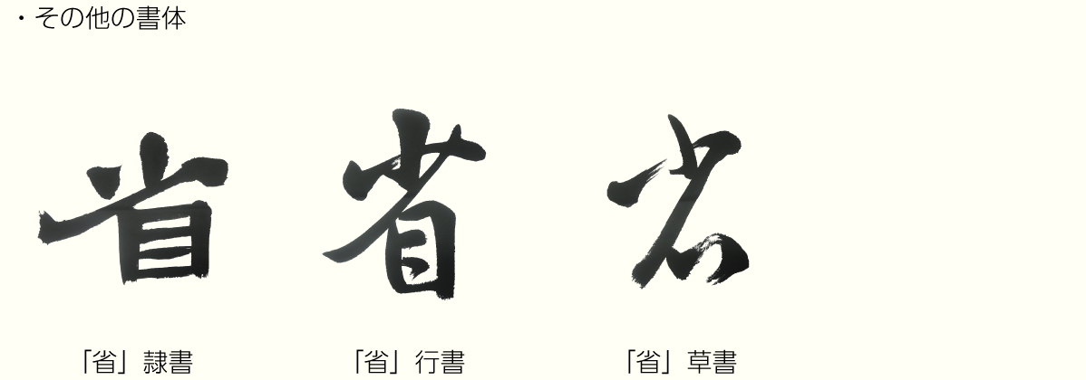 20190809_kanji_02.png