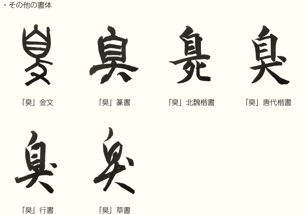 20190823_kanji_02.png