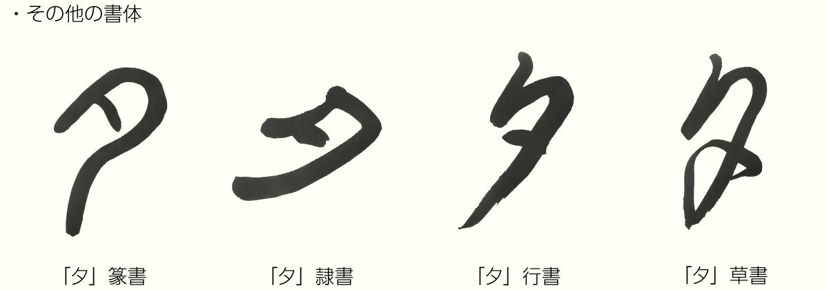 20190918_kanji02.png