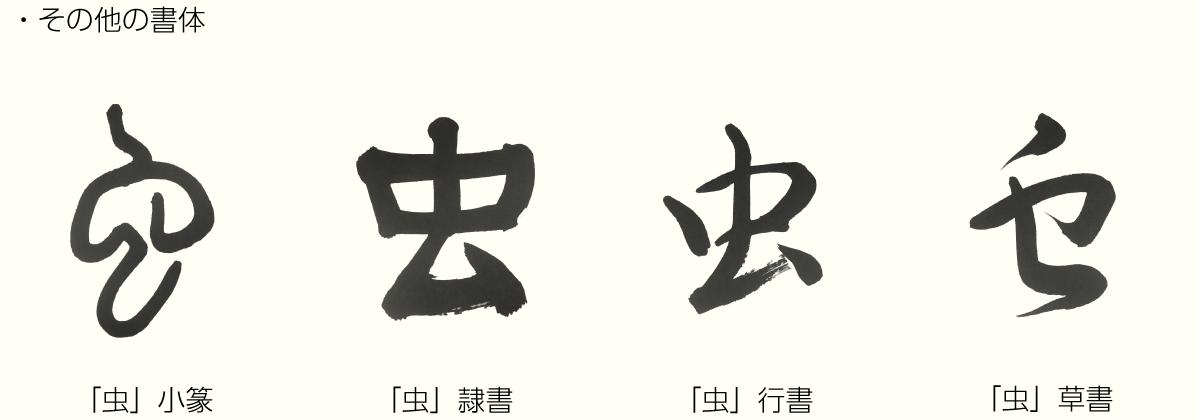 20190926_kanji_02.png