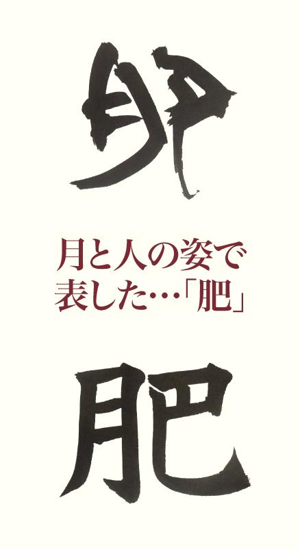 20191017_kanji_01.png