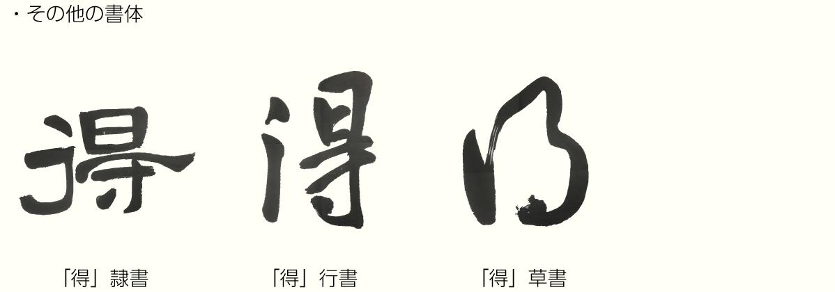 20191024_kanji_02.png