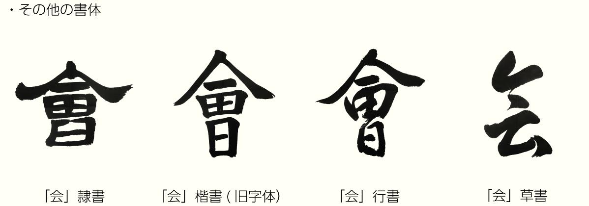 20191101_kanji_02.png