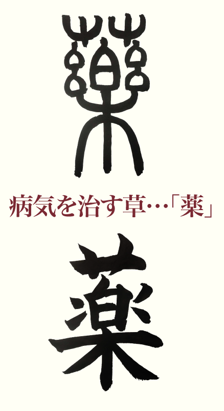 20191107_kanji_01.png