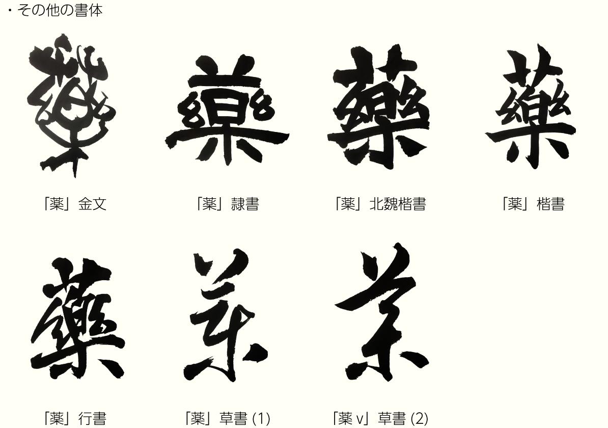 20191107_kanji_02.png