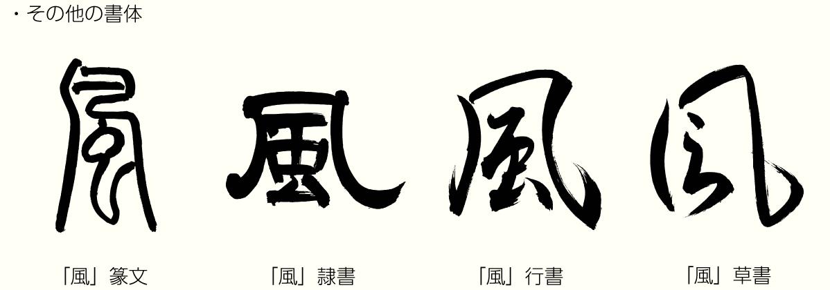 20191113_kanji_02.png