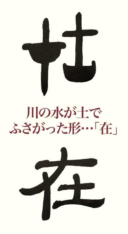 20191201_kanji01.png