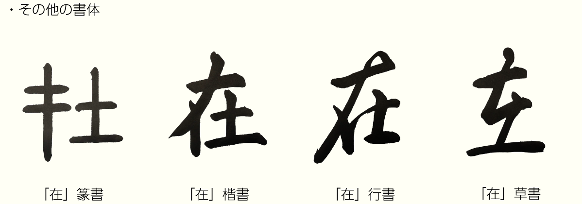 20191201_kanji02.png