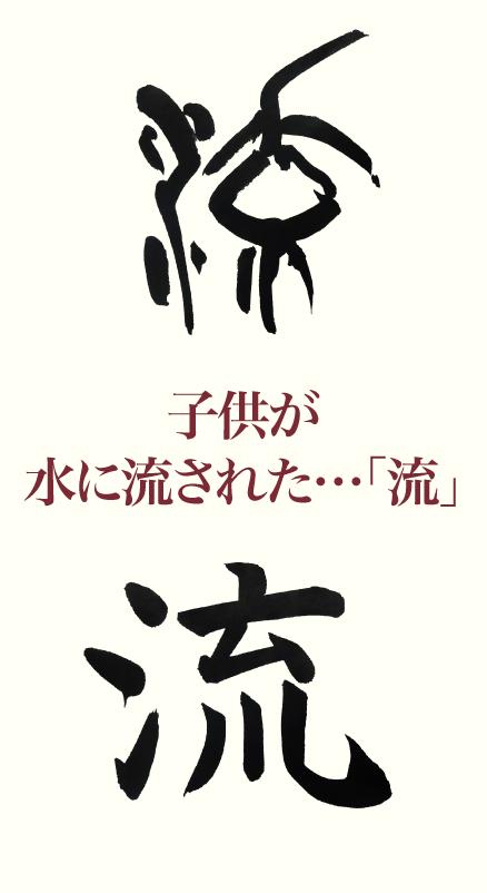 20191205_kanji_01.png