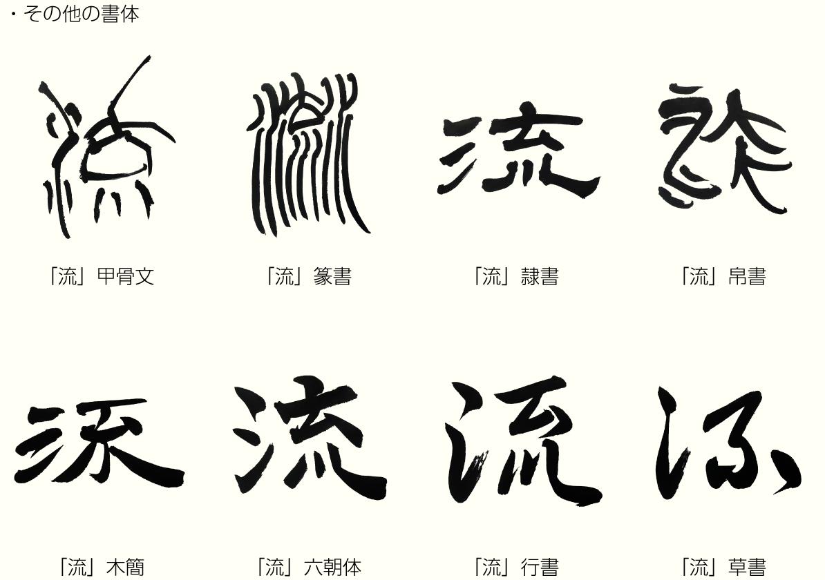 20191205_kanji_02.png