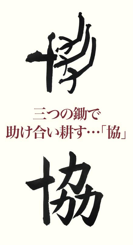 20191224_kanji_01.png