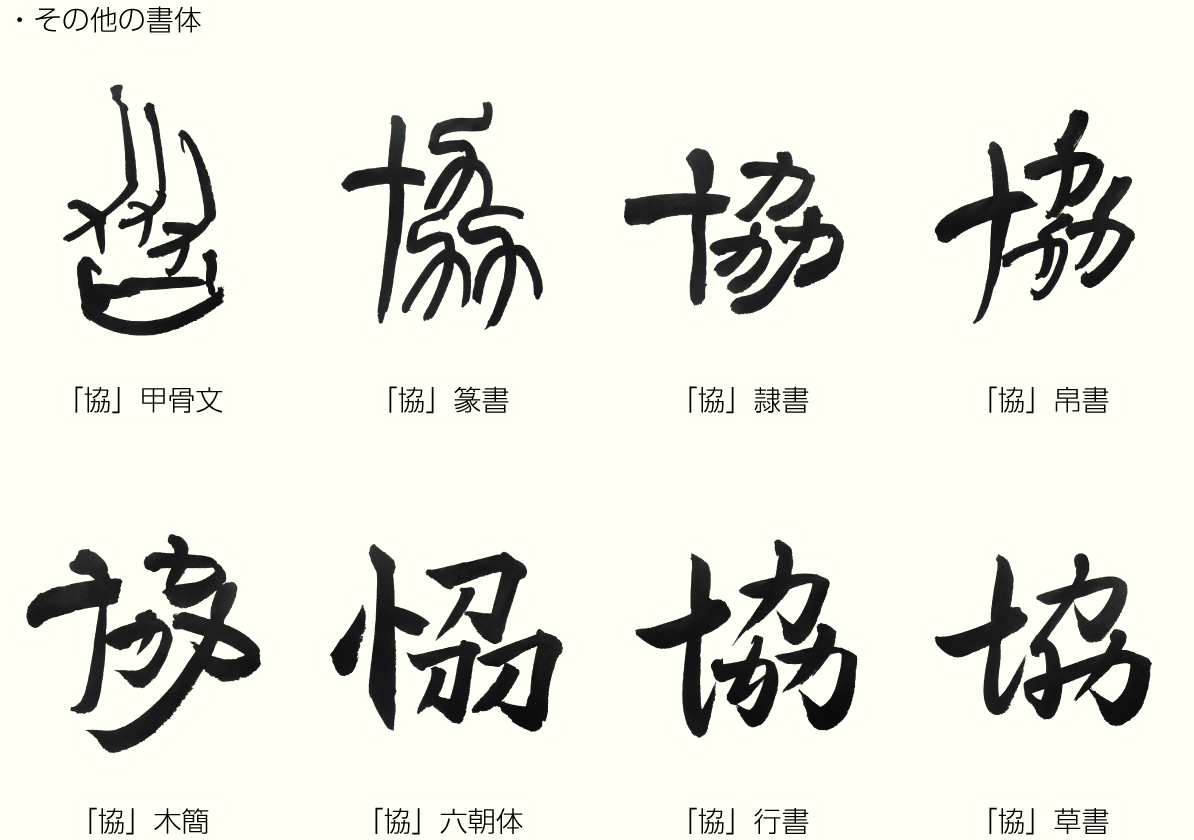 20191224_kanji_02.png