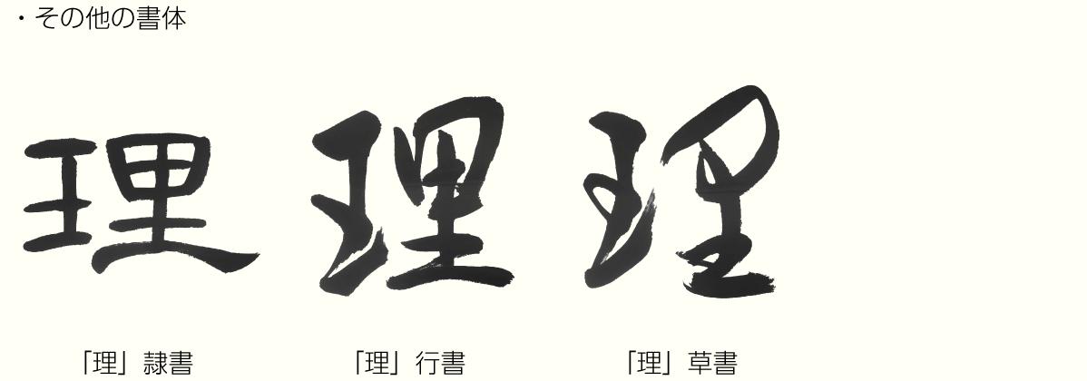 20200117_kanji_02.png