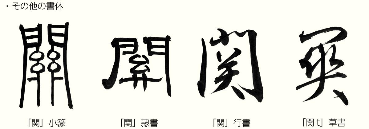 20200131_kanji02.png