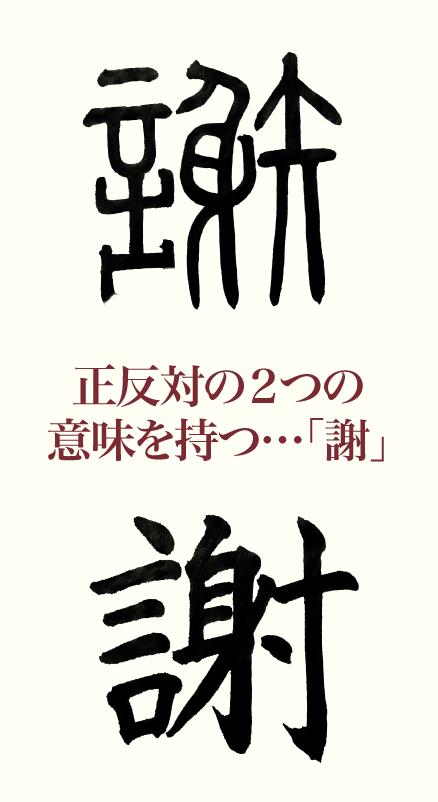 20200213_kanji_01.png