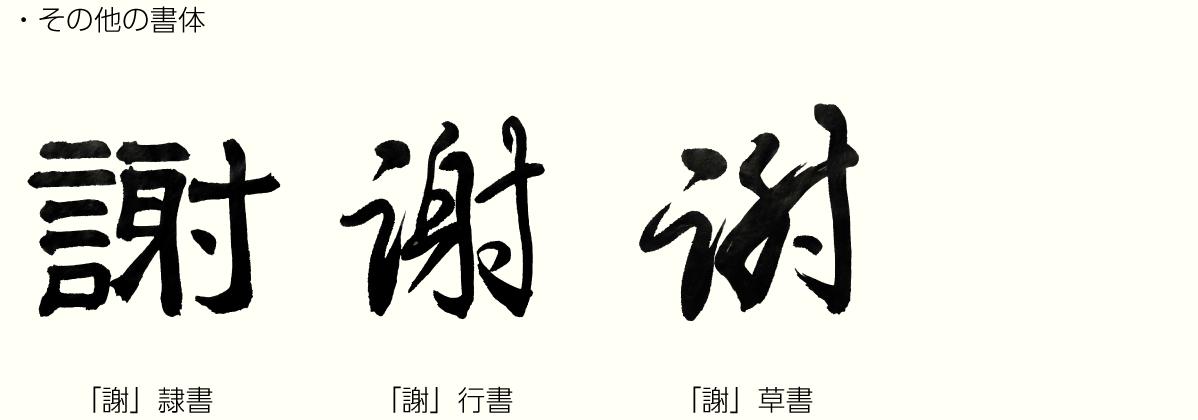 20200213_kanji_02.png