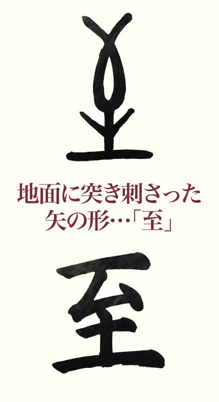 20200221_kanji_01.png
