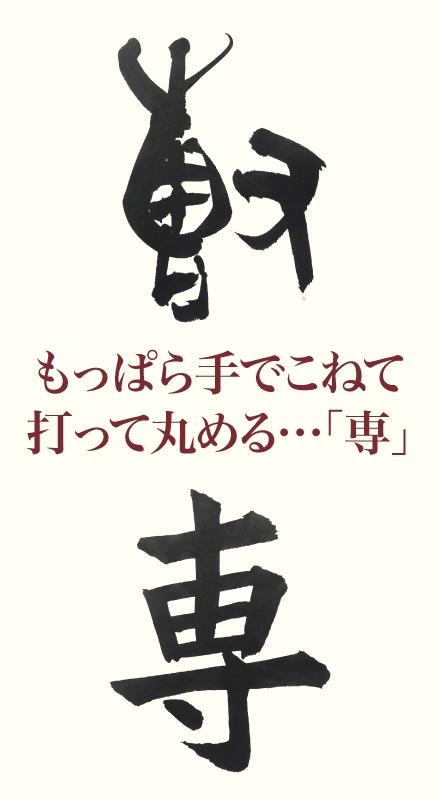 20200304_kanji_01.png