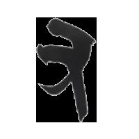 20200304_kanji_04.png