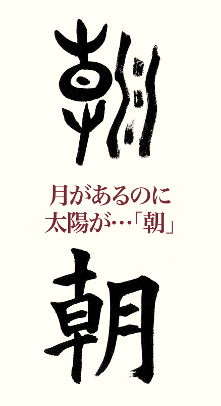 20200313_kanji_01.png