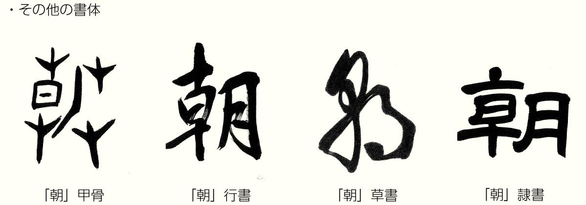 20200313_kanji_02.png