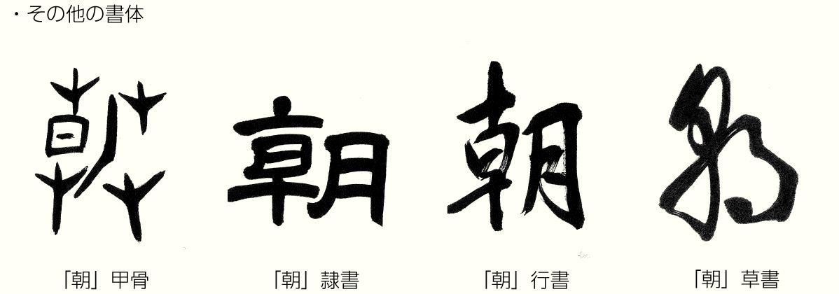 20200313_kanji_02_2.png